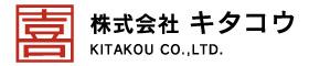 株式会社キタコウ | 木工・オーダー家具製造・販売